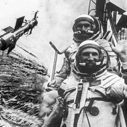 Космос - Земле (1977)