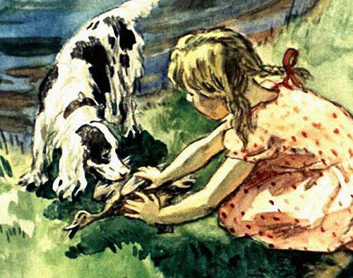 Латка (1963)