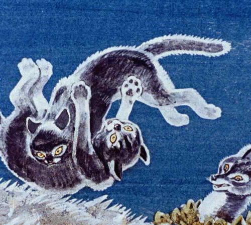 Как поссорились две кошки (1981)