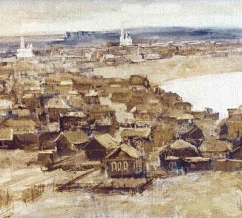 Ледовая демонстрация (1971)
