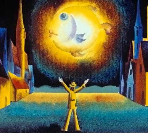 Луна и Рыба (1985)