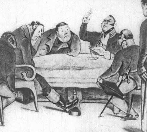 Комедия Н. В. Гоголя Ревизор (1965)