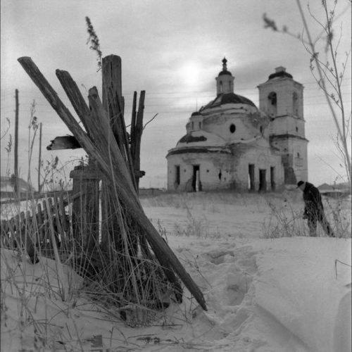 Негородская фотолетопись