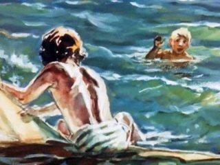 Акула (1963)