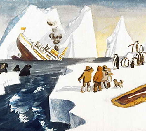 Айсберги проплывают рядом (1971)