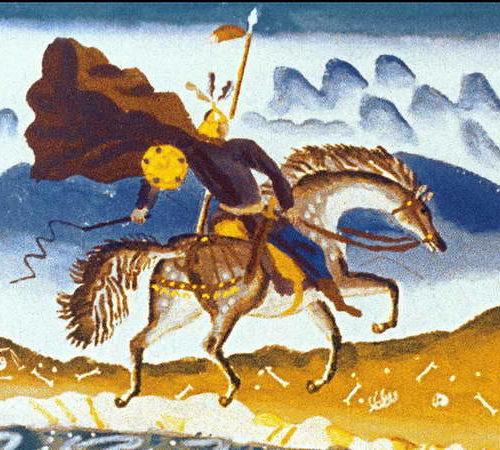 Алып-Манаш  (1981)