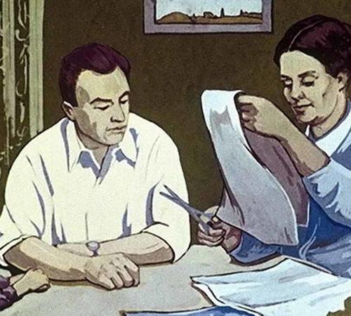 Изготовь сам (1968)