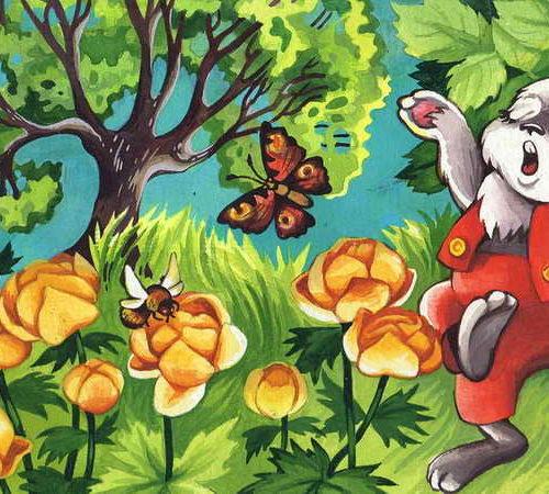 Как поживаешь, зайчишка Пушишка? (1987)