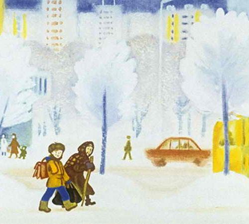Колдун (1988)
