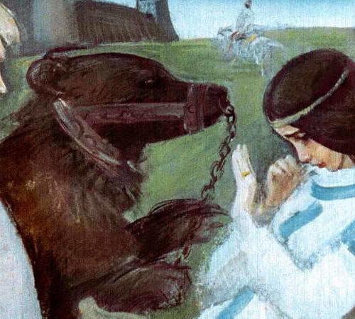 Верная Аниска (1970)