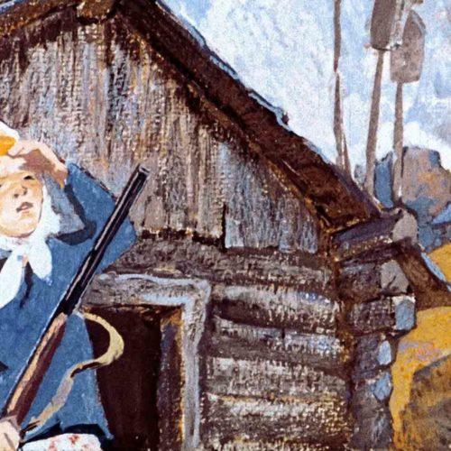 Витькин выстрел (1971)