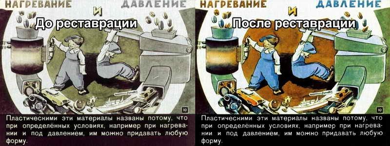 mix-pix.ru - Вот так смола!