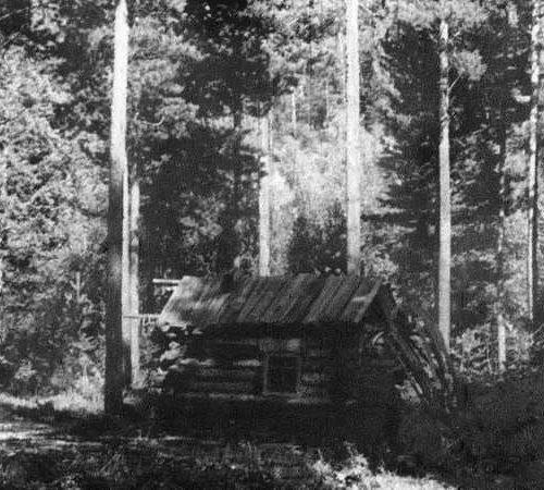 Западная Сибирь Часть 2 (1959)