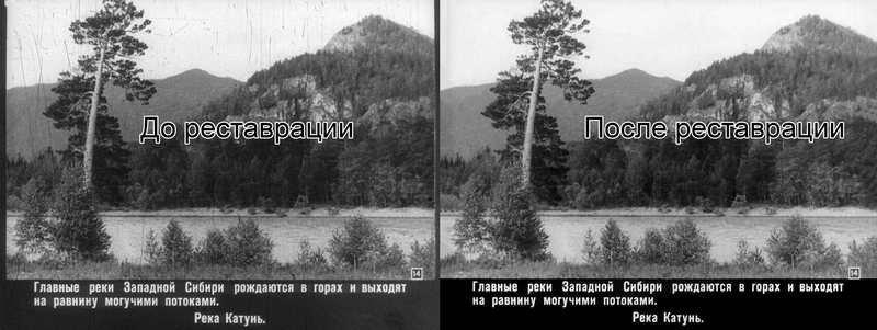 Диафильм Западная Сибирь Часть 1