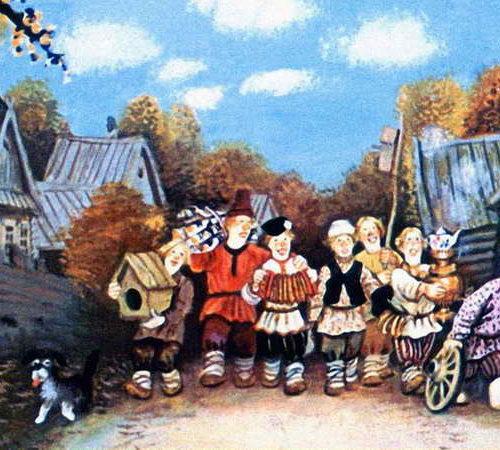 Семь Агафонов бестолковых (1989)