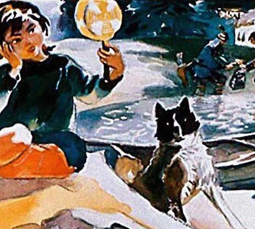 Айога (1963)
