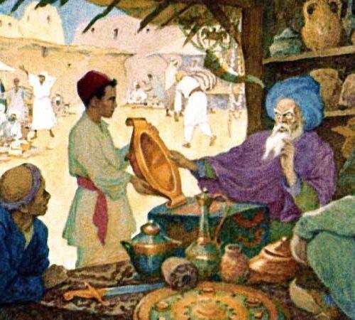 Аладдин и волшебная лампа (1959)