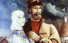 Авдотья Рязаночка (1988)