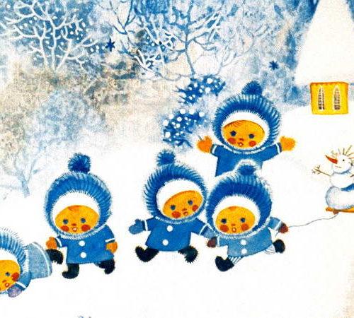Деды Морозы (1971)