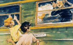Два билета на электричку  (1964)