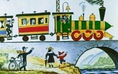 Две сказки  Про вокзал, который не стоял на месте (1981)