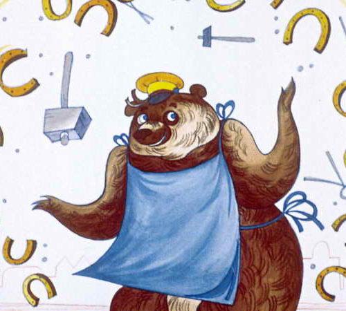 Медведь-кузнец  (1987)