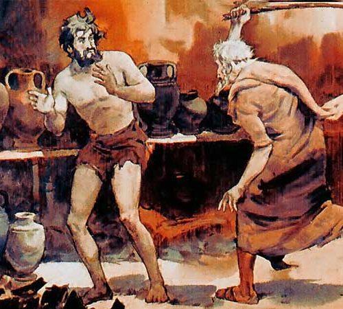 Афинский раб (1975)