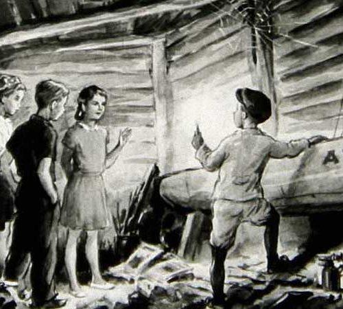 Архимед Вовки Грушина (1955)