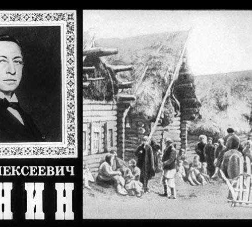 Иван Алексеевич Бунин (1974)