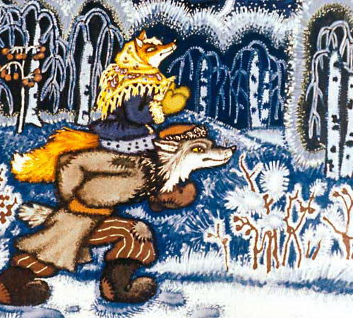 Лисичка-сестричка и Серый волк (1970)