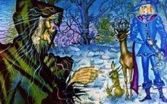 Белый олень (1980)  Часть 2