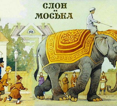 Басни дедушки Крылова (1986)