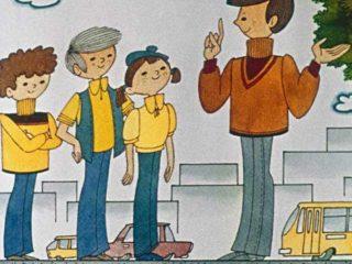 Детям - о правилах дорожного движения (1986)