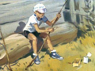 Без труда не выловишь и рыбку из пруда (1979)