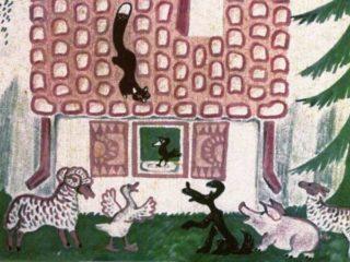 Дырки в сыре (1976)