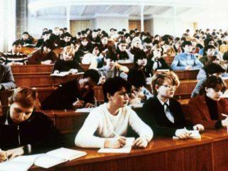 Единая система непрерывного образования в СССР (1988)