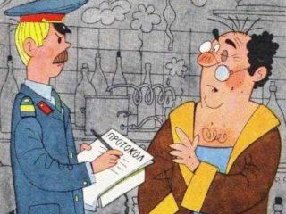 Пьянство и алкоголизм в советской карикатуре. Часть 1.