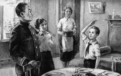 Володя Дубинин. Часть 1 (1956)