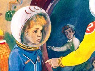 Новые приключения Алисы из XXI века