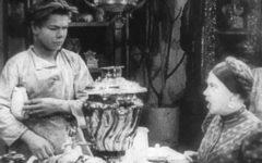 В людях  (1952) Часть 1