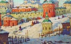 Горбатов Константин Иванович (1876-1945) Часть 1