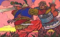 Иван, вдовий сын. Часть 2