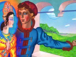 Иван Бесталанный и Елена Премудрая. Диафильм второй