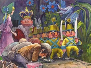 Приключения Алисы в Стране Чудес. Часть 2