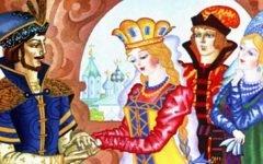 Марья Моревна. Часть 1
