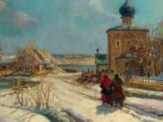 Художник Лапшин Георгий Александрович (1885–1950)