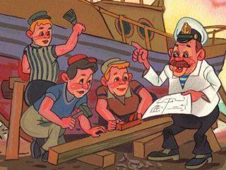 Приключения капитана Врунгеля. Часть 1