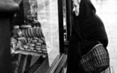 Курт Хаттон: пионер фотожурналистики (Kurt Hutton / Kurt Hübschmann)