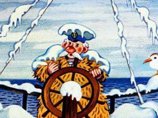 Приключения капитана Врунгеля. Часть 2