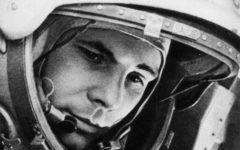 12 апреля — День Космонавтики!